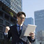 使命がない起業家の特徴