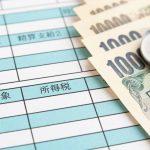 給料体系の設定法