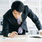 自習に向かないことの5条件